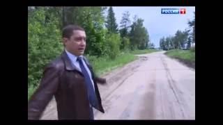 Депутат единорос Алексей Большеданов на телеканале Россия 1