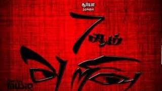 7am arivu tamil movie preview