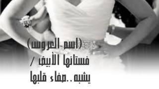 Jeddah Girls 1