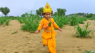 और फिर गाँव का माखन चोर खेत में भाग गया 😲 Village krishana Janmashtami Special Festival