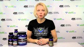 Жиросжигатель Ultimate Nutrition Ultra Ripped | Viofit.ru(Жиросжигатель Ultimate Nutrition Ultra Ripped от viofit.ru http://www.viofit.ru/shop/zhiroszhigateli-energetiki/ultimate-nutrition-ultra-ripped-90/ Описание и ..., 2013-11-20T19:52:42.000Z)