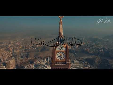 ان الله وملائكته يصلونا على النبي - اسلام صبحي
