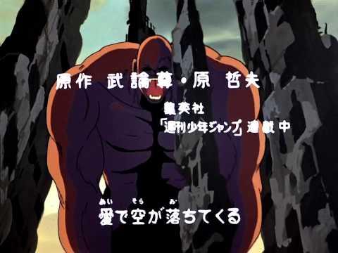 HOKUTO NO KEN OP 1080P FULL HD ai wo torimodose remastered & new upscale  me!