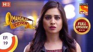 Mangalam Dangalam | Full Episodes | Comedy Show