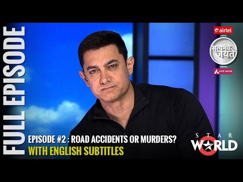 Satyamev Jayate Season 3 | Episode 2 | Road Accidents or Murders? | Full episode (Subtitled)