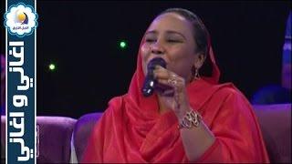 هدى عربي يا بت بلدي أغاني وأغاني رمضان 2016