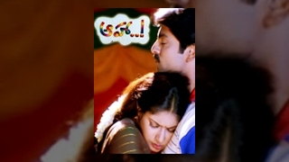 Aaha Telugu Full Movie || Jagapathi babu,Sanghavi