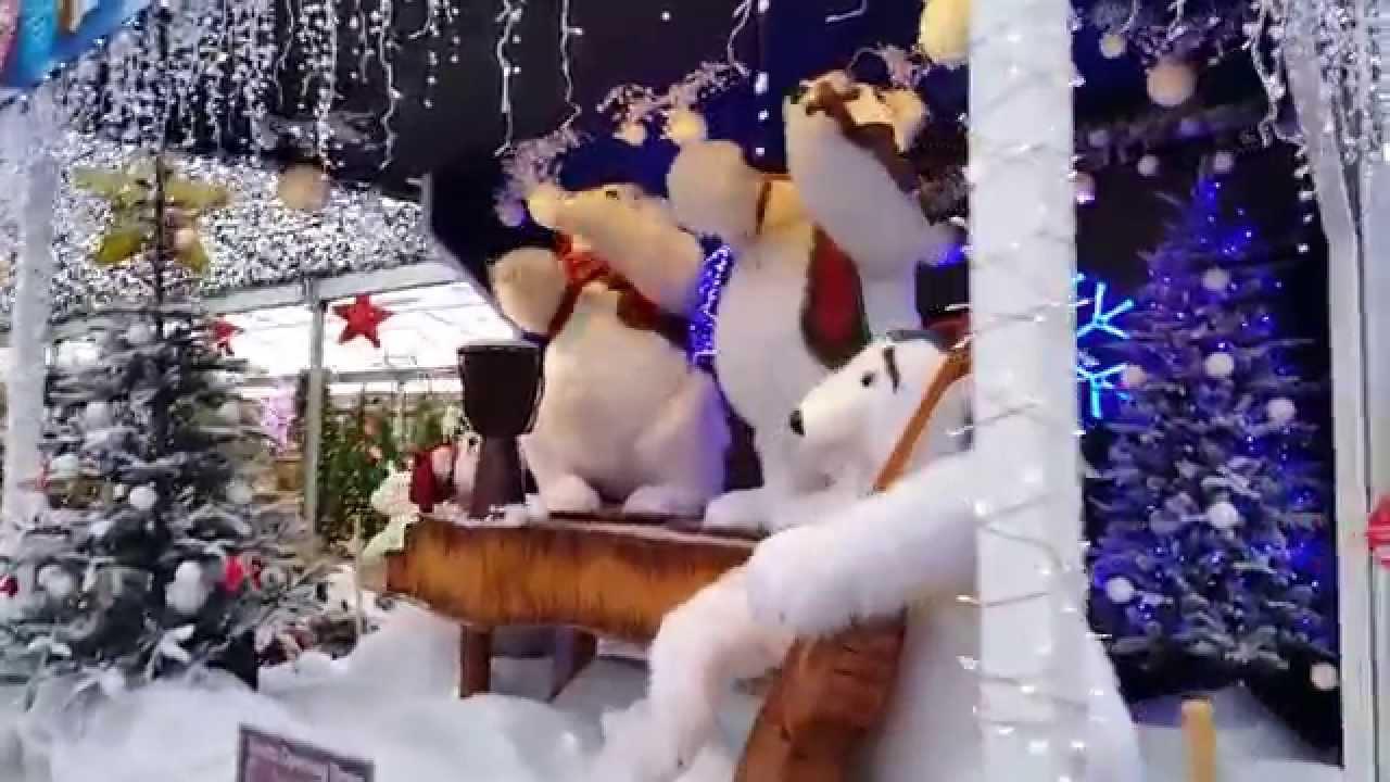 Polar Ice Christmas Displays Brigg Garden Centre Youtube