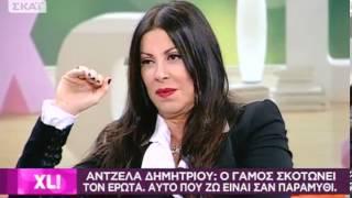 Η ΑΝΤΖΕΛΑ ΔΗΜΗΤΡΙΟΥ ΣΤΗΝ ΧΡΙΣΤΙΝΑ ΛΑΜΠΙΡΗ