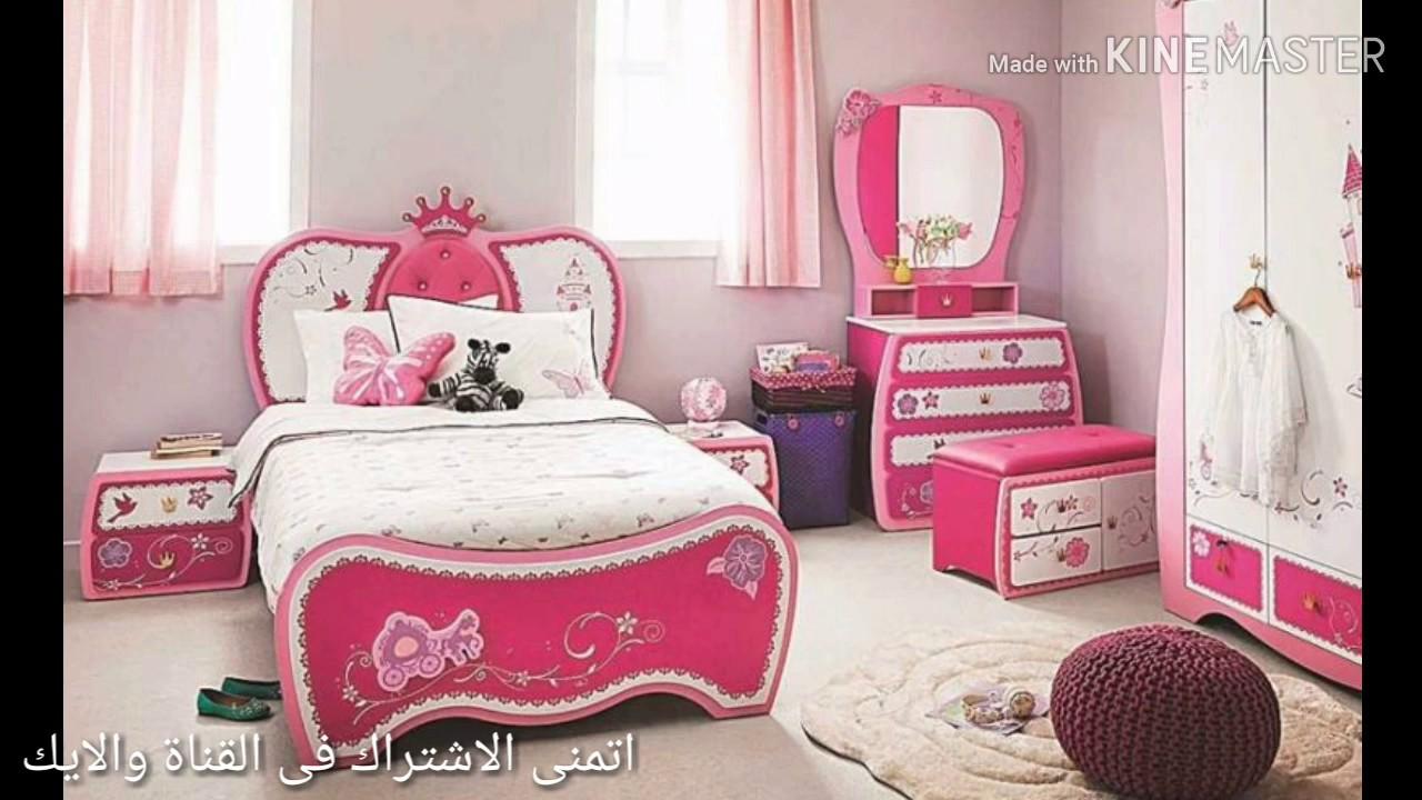 غرف نوم اطفال مودرن ٢٠١٩ تحفة الجزء الثانى