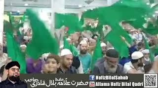 Annabi Sallu Alaihi   Rabiul Awwal Meelad Naat   Allama Hafiz Bilal Qadri Sahab   2018