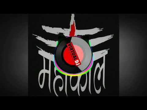 Bhagwa Rang Hard Bass Mix Dj's Ajju