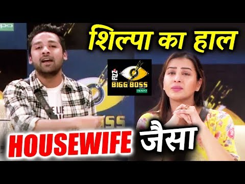 Puneesh STANDS By Shilpa Shinde During Press Conference | Bigg Boss 11