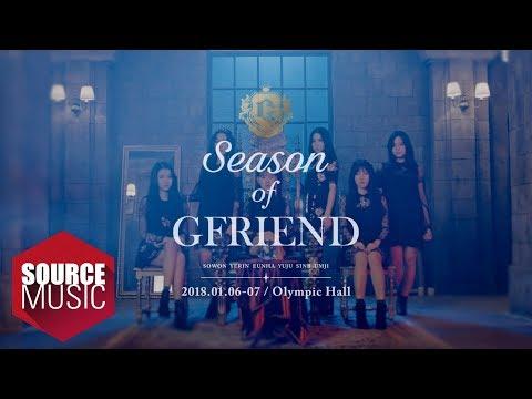 여자친구 GFRIEND 1st Concert 2018 'Season Of GFRIEND' Teaser