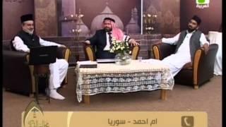 مجالس الذكر - 26 مايو 2012 عن يوم الخلافة