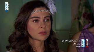 رمضان 2018 - مسلسل كل الحب كل الغرام على LBCI و LDC - في الحلقة 93
