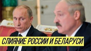 'Жёсткий торг': выяснилось, чем Путин шантажирует Лукашенко