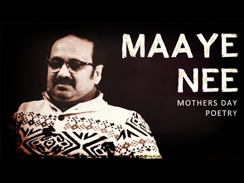 Maaye Nee   A Punjabi Poem On Mothers Day