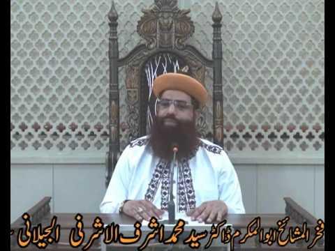 Hazrat Khuwaja Mumshad Alu Denori - Dr Syed Muhammad Ashraf Jilani - 2 October 2016