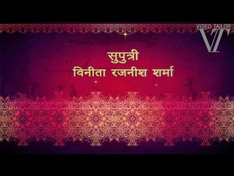 Wedding Invitation Video (without pictures) : VTSD008 (HINDI VERSION)