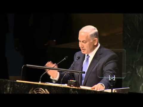 Highlights from PM Netanyahu's Speech before the UNGA