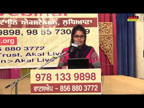 014 HFL 3 Day 02 23April2016 Protection&Restriction Bibi Jaspreet Kaur