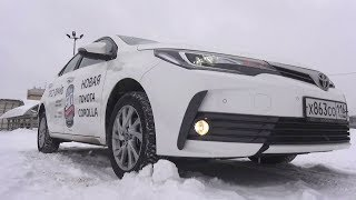 2018 Toyota Corolla 1.6 CVT.  Start Up, Engine, and In Depth Tour.
