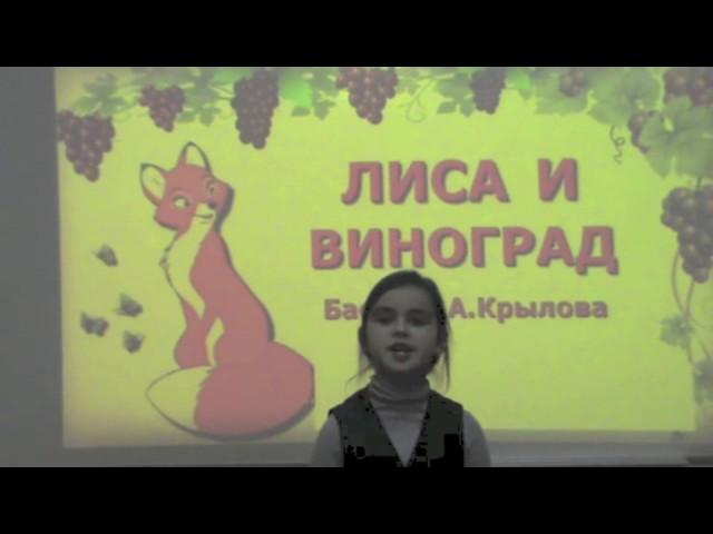 Изображение предпросмотра прочтения – ЕвгенияПапченко читает произведение «Лисица и виноград» И.А.Крылова