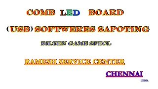 COMBO  BOARD T R85 816 USB SOFTWARES SAPOTING  BILTEN GAME AVALABALE
