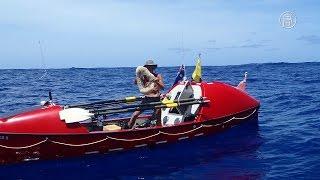 Британский гребец пересёк Тихий океан в одиночку (новости)
