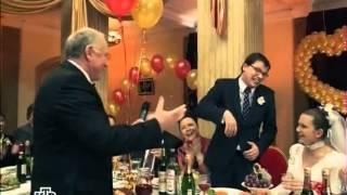 Человек синяк Свадьба Гарик Харламов Эпизод 3
