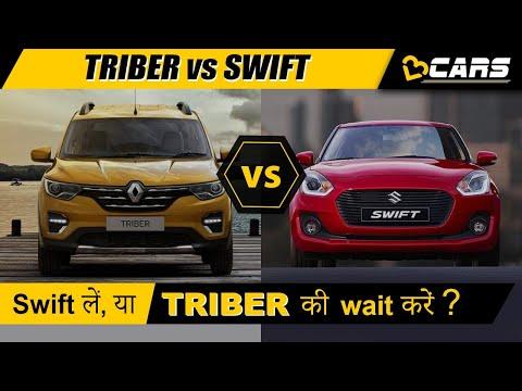 Download Renault Triber 🆚 Maruti Swift: Dimensions & Engine
