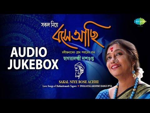 Best of Tagore Love Songs | Swagatalakshmi Dasgupta Bengali Hits | Audio Jukebox