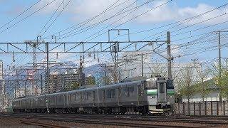 【函館本線】数日前から735系6連の運用が復活!!