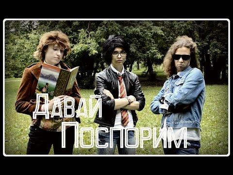 ДАВАЙ ПОСПОРИМ//CMV Jily
