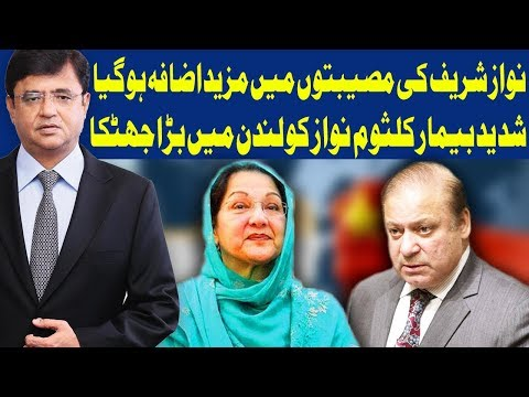 Dunya Kamran Khan Ke Sath - 22 March 2018 | Dunya News