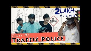 Types Of Traffic Police Scenarios | VEYILON ENTERTAINMENT | Situations Beyond Imaginatiion