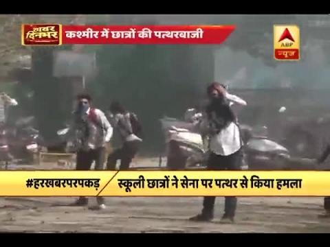 Srinagar: Students pelt stone on police inside college campus
