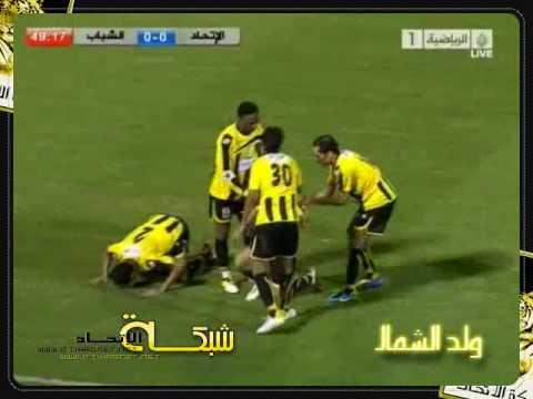 هدف الإتحاد الأول بالشباب كأس الملك الذهاب مناف أبو شقير 2010