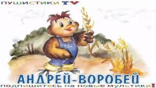 Развивающие мультики для детей 1, 2, 3, 4, года, развитие и обучение малыша, сборник мультфильмов