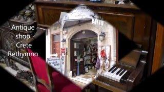 Антикварный магазин Крит Ретимно Antique shop Crete Rethymno(, 2015-12-21T18:17:40.000Z)