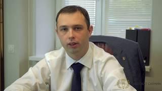 видео - Адвокат Екатеринбург