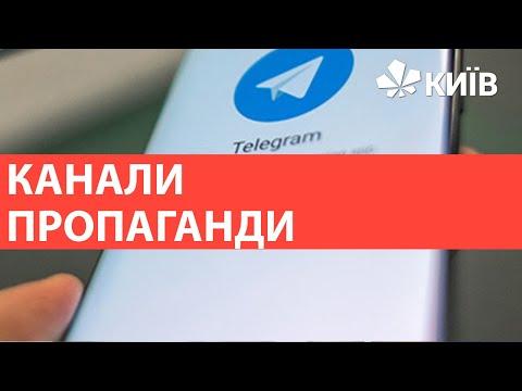 РНБО опублікувала список проросійських Telegram-каналів