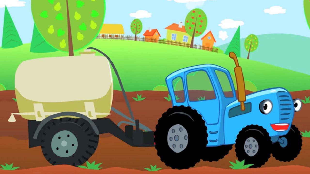 Песенка для детей - ОВОЩИ - Синий Трактор - Развивающие ...