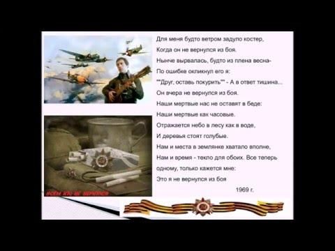 Трек Владимир Высоцкий