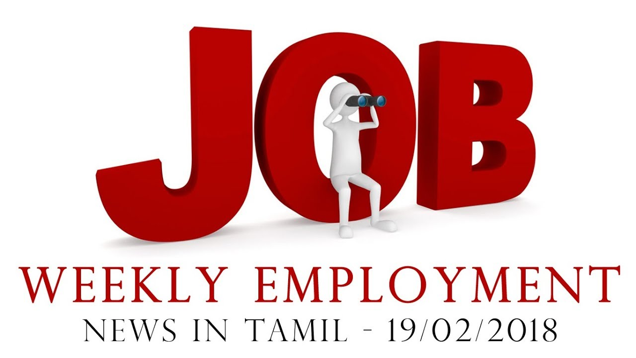 Weekly Employment News In Tamil
