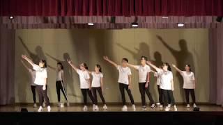 Publication Date: 2018-07-13   Video Title: 明愛聖若瑟中學 2017-2018年度 CSJ大匯演- 音樂