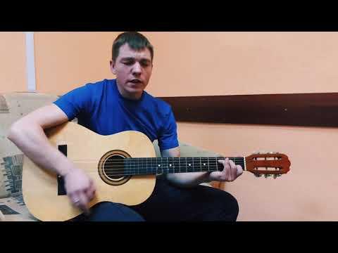 Дюна-коммунальная квартира(под гитару)