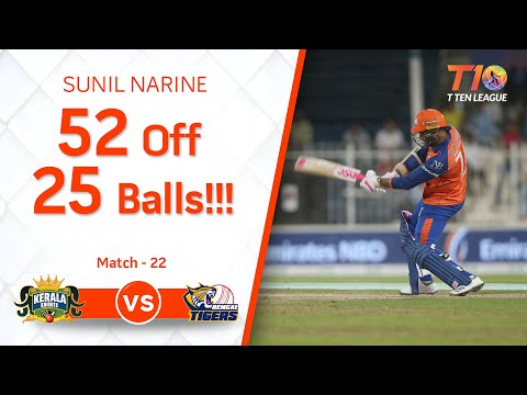 Sunil Narine's effortless 52 off 25 balls!!!