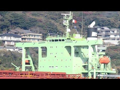 BERGE BONDE - Bergesen bulk carrier